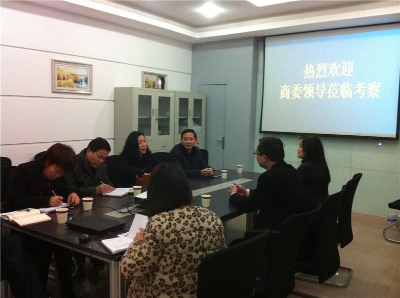 马年伊始重庆市商委领导莅临橡树林酒店考察调研.jpg