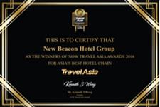亞洲地區最佳酒店管理公司_副本.png