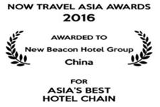 亞洲地區最佳酒店管理公司1_副本.png