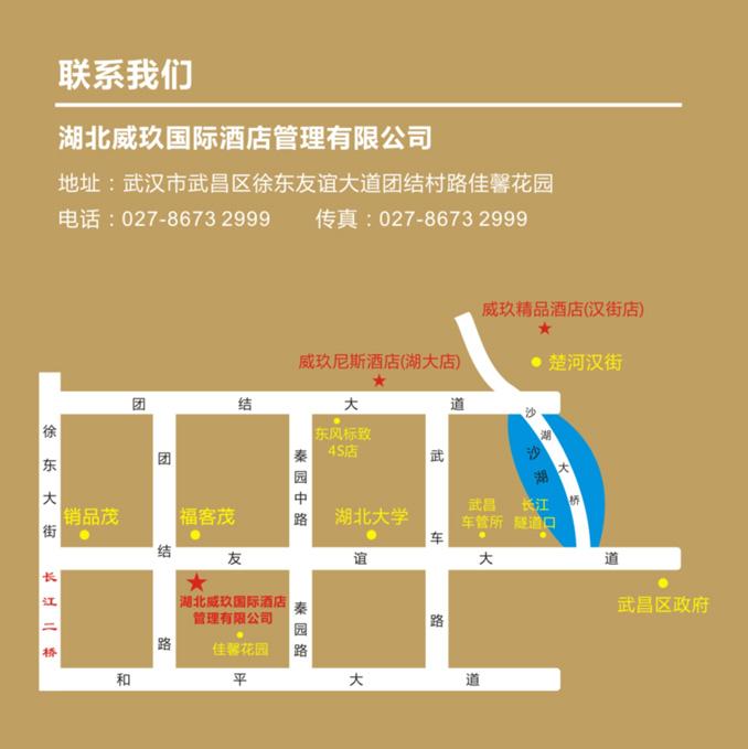 管理公司地图.jpg